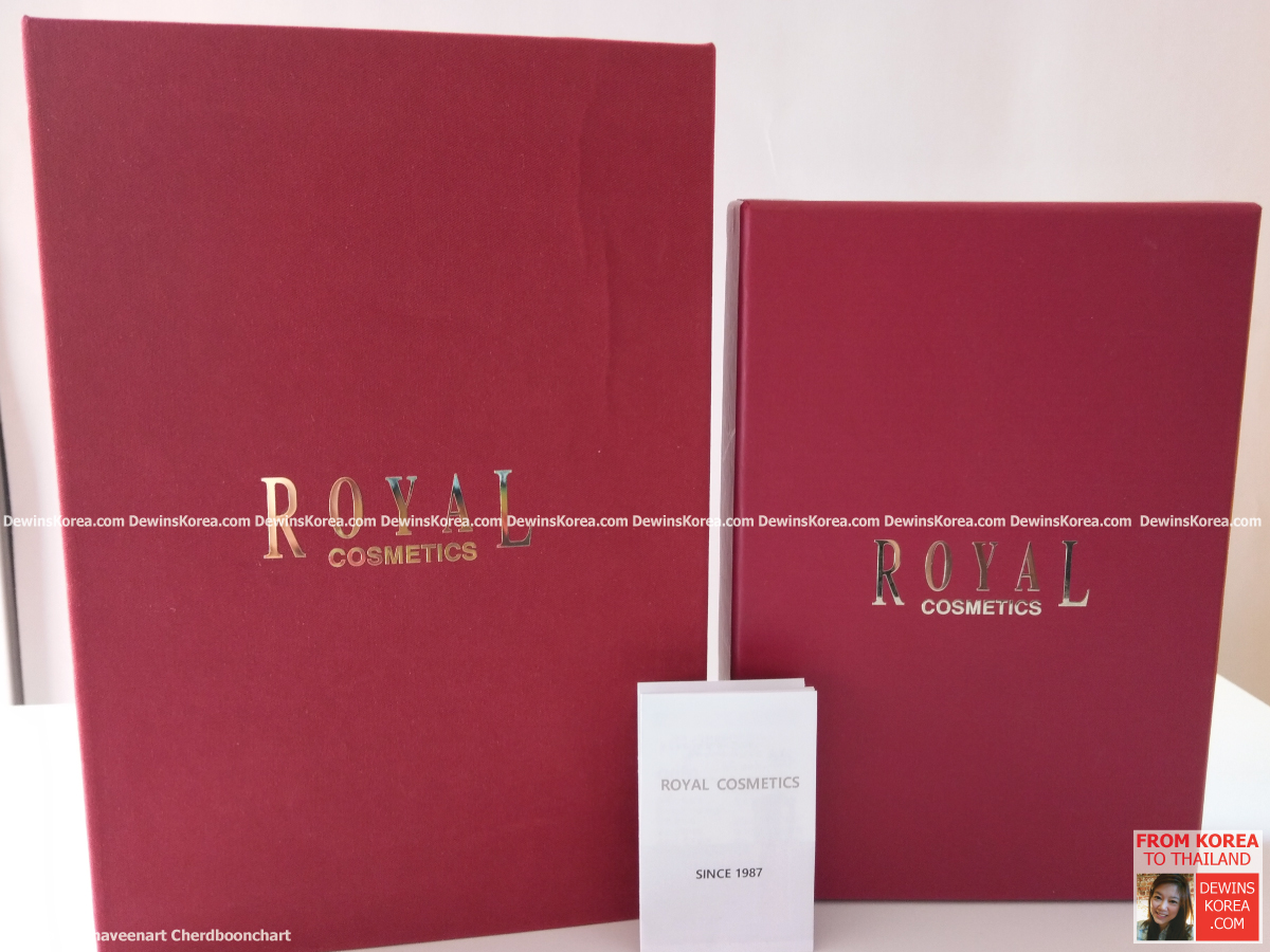royal cosmetics EX copy copy copy