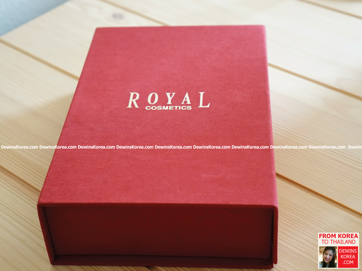 royal cosmetics EX copy copy